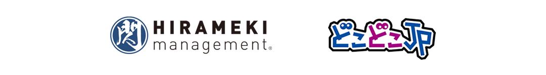 HIRAMEKI management® どこどこJP