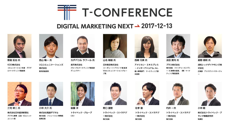 https://www.tribeck.jp/newsrelease/20171115_t.png