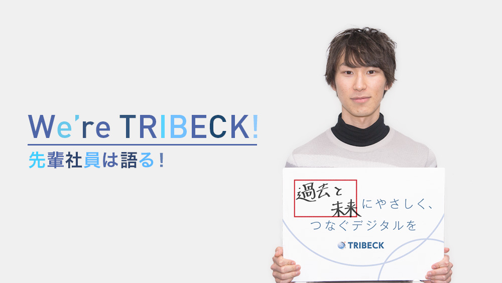 We're TRIBECK!